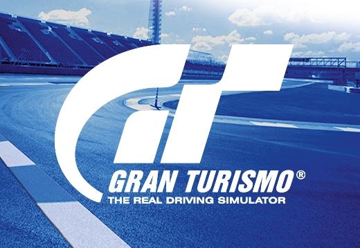 Die neue Vision Gran Turismo Produktlinie!_1