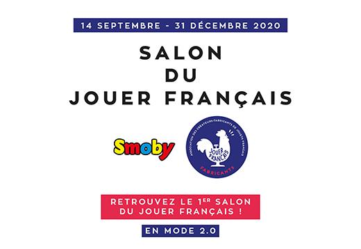 Smoby participe au Salon du Jouer Français 2.0 !_1